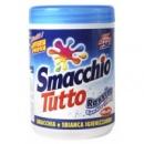 Универсальный пятновыводитель для ткани Madel Smacchio Tutto (600 гр.)