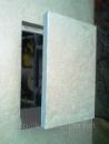 Потайной люк невидимка под покраску 300х500х20 мм