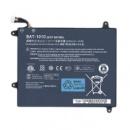 Батарея BAT-1010 для планшета Acer Iconia Tab A500, A501, аккумулятор