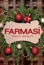 Новогодний каталог Farmasi Декабрь 2013 г.