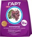 ГАРТ® - Діюча речовина. Гідроокис міді, 770 г/кг.