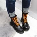 Ботинки «Firsa» черные