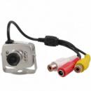 Цветная камера видеонаблюдения CCTV 208 Серебристый