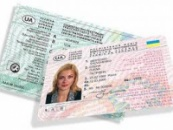 Оформление водительских прав для иностранца в Украине.Купить, продать водительское удостоверение в Украине.