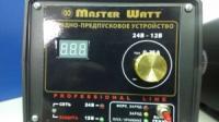 Пуско-Зарядные устройства 12-24 В. 35-70 ампер.