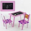 Столик міні «Котик» С 065 + 2 крісла