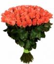 Букет Роза « Вау» (45 шт.)