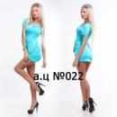 Платье АМ0220000100