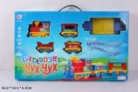 Железная дорога «Паровозик Чух-Чух» 0693