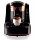 Автоматическая кофеварка для приготовления кофе по-турецки Arzum OKKA