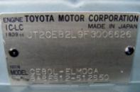 Дублирующие таблички (шильды) на авто TOYOTA любой модели и кузова