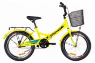 Складной велосипед Formula SMART 20 с корзиной 2019