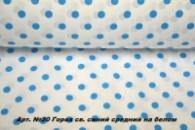 Ткань польская, 100% хлопок Арт №20 «Горох св. синий средний на белом»
