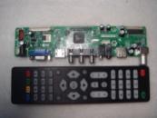 Универсальная плата (универсальный main) под LED, LCD T.VST59.031 под все разрешения.