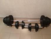 Штанга с прямым грифом и гантели 52 кг