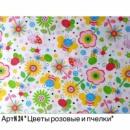 Бязь польская Арт №24 «Цветы розовые и пчелки»