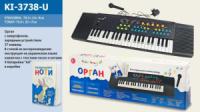 Пианино SK 3738 (10) 37 клавиш, микрофон, запись, на бат-ке, в кор-ке
