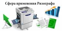 Тиражирование агитационных листовок в Днепропетровске