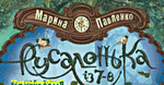 КНИГИ цикла «Русалочка из 7-В» на украинском языке