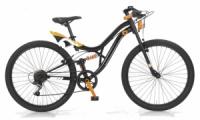 """Велосипед горный из Италии MTB JUMP MBM / MOD. 406 26""""- 6S"""