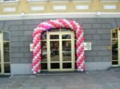 арка на открытие магазина