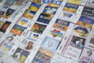 Изготовление патриотических магнитиков и наклеек и доставка по Украине