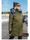 Теплое пальто на холлофайбере л-3хл