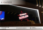Фигурный Лайтбокс (световыe коробa) - изготовление наружной рекламы Черкассы