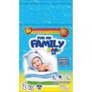Стиральный порошок Детский 2 в 1 FOR MY FAMILY BABY 2 кг