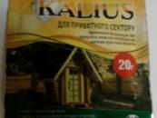 KALIUS для очистки выгребных ям, септиков, уличных туалетов