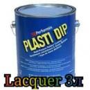 Эластичный ЛАК (Plasti Dip Lacquer) 3л