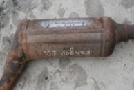 Нейтрализатор выхлопных газов