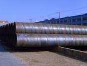 Труба электросварная 600х8мм
