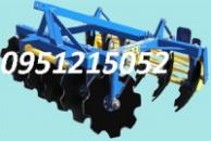 Дисковая борона прицепная  АГД 2.1, 2,1Н, 2.5, 2.5Н, 2.8, 2.8Н, 3.5Н