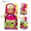 Кукла «Мария» интерактив, повтор.фразы, ходит, поет песню, 22 см