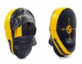 Лапы изогнутые (2шт) кожаные RIVAL RIV-3302 черно-желтый