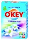 Відбілювач для для прання O'KEY 500 г