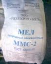 Мел молотый ММС-2
