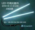 LED комплект 355 мм для монитора 17« wide