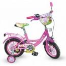 Двухколесный велосипед 20 дюймов мульт Лунтик