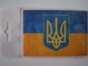 Виниловые магнитики и наклейки производство в Днепропетровске и доставка по Украине