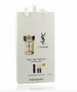 Мужской мини парфюм Yves Saint Laurent L`Homme (Ив Сэнт Лоран Эль Хом) 3*15 мл.