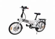 Электровелосипед складной Mobile (White)