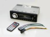 Автомагнитола MP3 2000U магнитола