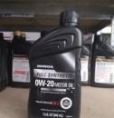 0W20 1L HONDA FULL SYNTHETIC 0W-20 Масло синтетическое HONDA 087989063