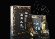 Премиумный китайский чай для похудения Хэй Улун