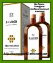 Би-Лурон .Гиалурон-хондроитиновый комплекс (ГХК) – жизнь без боли в суставах.