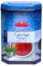 Чай Хайсон Ceylon Pearls Жемчужины Цейлона 250 г жб