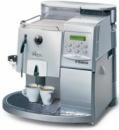 Оренда автоматичної кавової машини Saeco Philips.