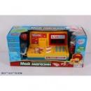 Игровой набор «Мой магазин» 7253